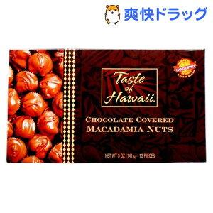 テイストオブハワイ マカデミアナッツチョコレート(141g)