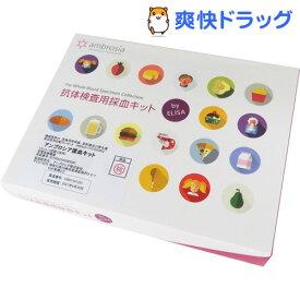 IgG 食物過敏セミパネル(120項目)(1セット)【アンブロシア】