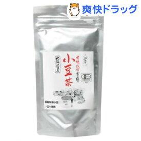 山清 北海道産有機栽培小豆100% 小豆茶(120g)【山清(ヤマセイ)】