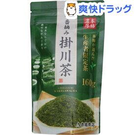 赤堀商店 本格濃厚 一番摘み掛川茶(160g)【赤堀商店】
