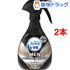 ファブリーズメン 香りが残らないタイプ(370ml*2コセット)【ファブリーズ(febreze)】