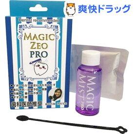 EDOG JAPAN マジック ゼオ プロ(1セット)