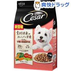 シーザー ドライ 成犬用 ツナと4種の農園野菜入り 小粒(1.5kg)【シーザー(ドッグフード)(Cesar)】