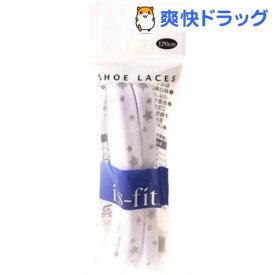 イズフィット シューレース AP-8 プリントスター 白/銀 120cm(1足組)【イズフィット】