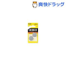 富士通 リチウム電池 CR2032C 2BN(2コ入)
