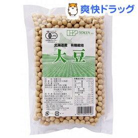 創健社 北海道産有機栽培大豆(250g)