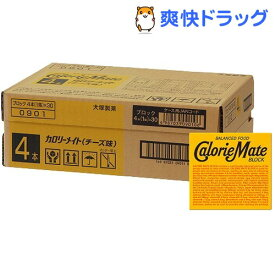 カロリーメイト ブロックタイプ チーズ味(4本入*30コセット)【カロリーメイト】