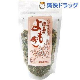 徳島のよもぎ茶(40g)【小川生薬】