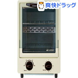 Lunon 2段式オーブントースター(1台)【ルノン(Lunon)】