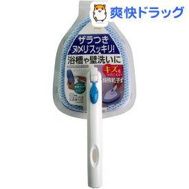 ハンディバス洗い ナイロン(1コ入)