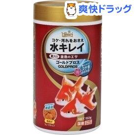 ひかり ゴールドプロス(150g)【ひかり】
