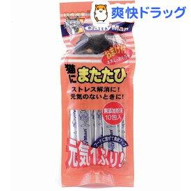 キャティーマン 猫にまたたび 無添加粉末(10包入)【猫にまたたび】