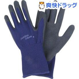 セフティ-3 着け心地にこだわった手袋 NVS-M(1コ入)【セフティー3】