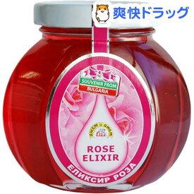ローズ・エリキシール(250g)【興新物産】