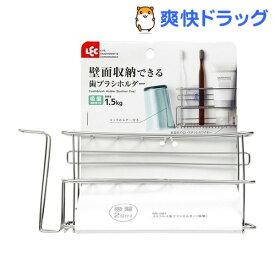 ステンレス歯ブラシホルダー 吸盤(1コ入)