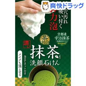 茶の粋 濃い洗顔石鹸M(100g)