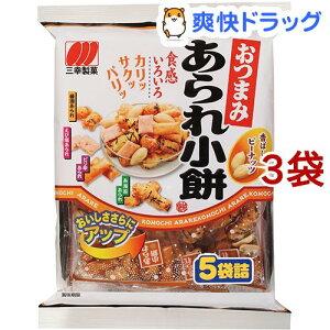 あられ小餅(88g*3袋セット)