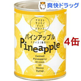 リリー パインスライス スタンダード 3号缶(565*4缶セット)【リリー(Lily)】[缶詰]