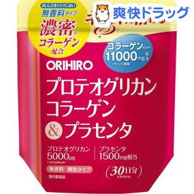 オリヒロ プロテオグリカン コラーゲン&プラセンタ(180g)【オリヒロ】