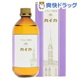 ナカムラ酵素 カイカ(500ml)【ナカムラ酵素】
