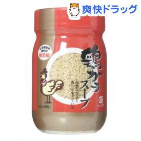 鶏ガラスープ 化学調味料・着色料無添加(240g)【平和】