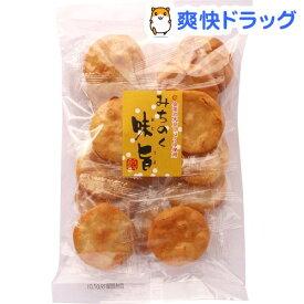 味旨 小丸せんべい 醤油(18枚入)【味泉】