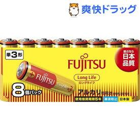 アルカリ乾電池 単3形 LR6F LongLife/8S(8本入)