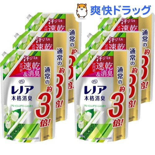 レノア 本格消臭 フレッシュグリーンの香り つめかえ用超特大サイズ*6コ(1320mL*6コセット)【レノア】【送料無料】