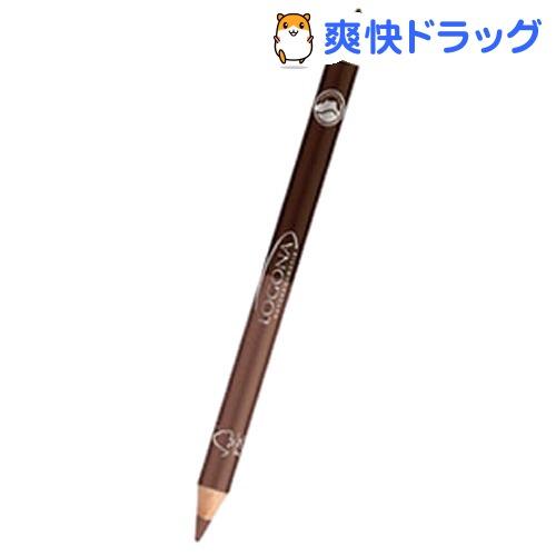 ロゴナ アイライナーペンシル デュオ 01 カフェ(1本入)【ロゴナ(LOGONA)】【送料無料】