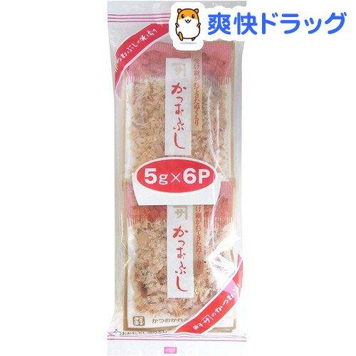 カネサ鰹節商店 削りぶし パック(5g*6P)【カネサ鰹節商店】