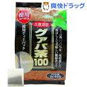 徳用 グァバ茶100(2g*60包入)[グァバ茶 お茶]