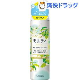 モルティ 薬用育毛ボタニカルクール(180g)