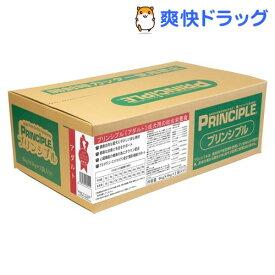 プリンシプル アダルト 成犬用(9kg)【プリンシプル】