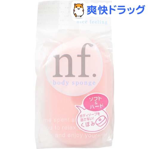 nfボディスポンジ ソフト&ハード(1コ入)