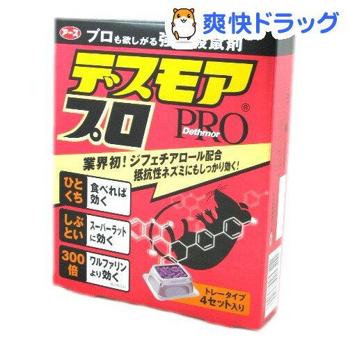 デスモアプロ トレータイプ(15g*4トレー)【デスモアプロ】【送料無料】