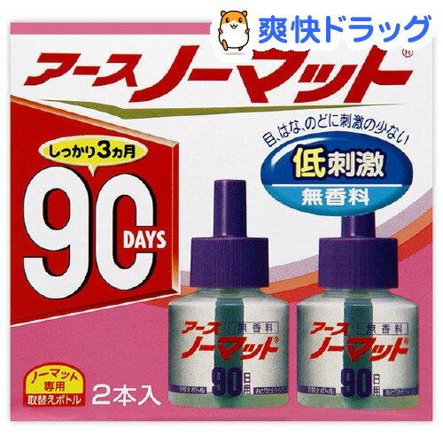 アース ノーマット 取替えボトル 90日用 無香料(2本入)【アース ノーマット 取替えボトル(無香料)】