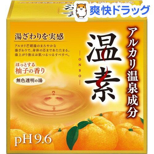 温素 ほっとする柚子の香り(15包)【温素】