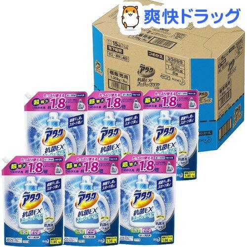 アタック 抗菌EX スーパークリア つめかえ用 梱販売用(1350g*6コ入)【アタック】【送料無料】