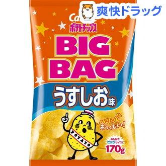 Calbee potato big bag light salt taste (170 g) [candy flower seen toy snack]