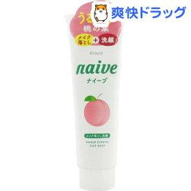 ナイーブ メイク落とし洗顔フォーム 桃の葉エキス配合(200g)【ナイーブ】