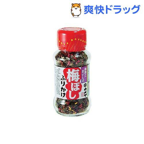 カメヤ 梅ぼしふりかけ 瓶(50g)