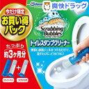 【企画品】SB トイレスタンプ フレッシュソープの香り お買い得パック(1セット)【スクラビングバブル】