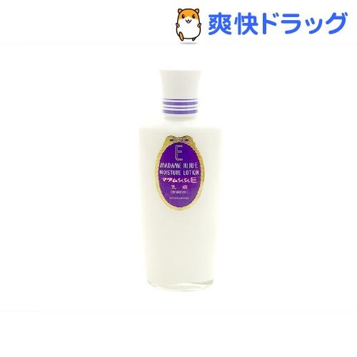 マダムジュジュE 乳液(150mL)【マダムジュジュ】