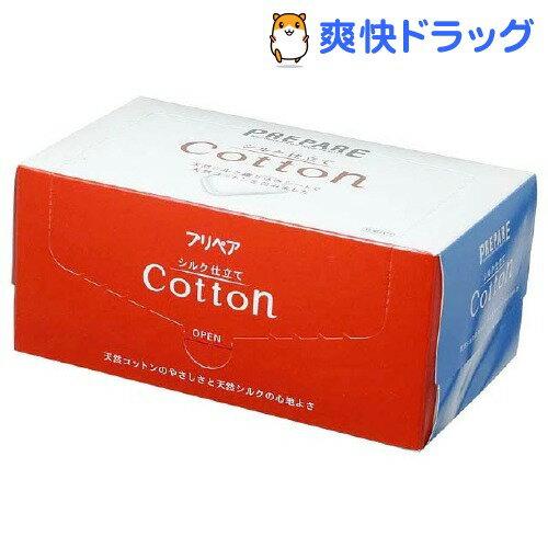 プリペア シルク仕立てコットン(70枚入)【プリペア】