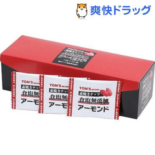 トン 素焼きアーモンド(10g*25袋入)【トン(ナッツ)】