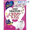 モンプチ クリスピーキッス シーフードセレクト たっぷりサイズ(3g*30袋入)【d_mon】【モンプチ】