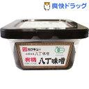 カクキュー 有機 八丁味噌(300g)【カクキュー】