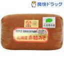 北海道 赤粒みそ(1kg)【トモエ】