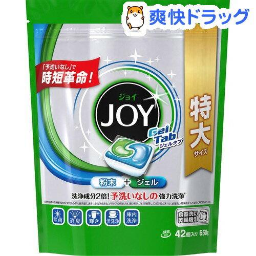 ジョイ ジェルタブ 庫内消臭 ライムプラス(42コ入)【ジョイ(Joy)】