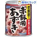 はごろもフーズ 赤飯用あずき(大納言)(225g)[缶詰]